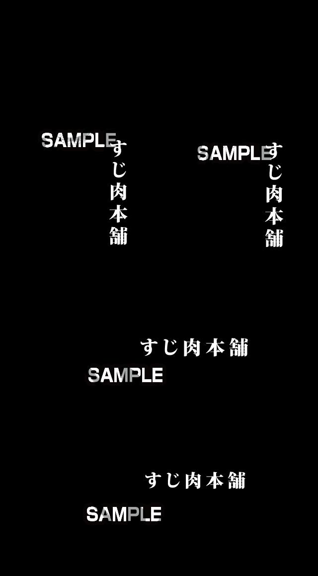 R19-01 焼肉店筆文字ロゴデザイン 決定案