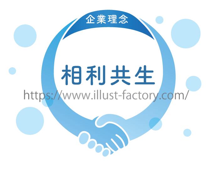 R25 青を基調にしたシンプルな企業理念ロゴ制作例