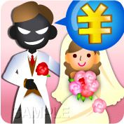 S11-10 結婚詐欺・恋愛詐欺イラスト制作例