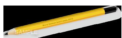 S15-01 鉛筆のイラスト