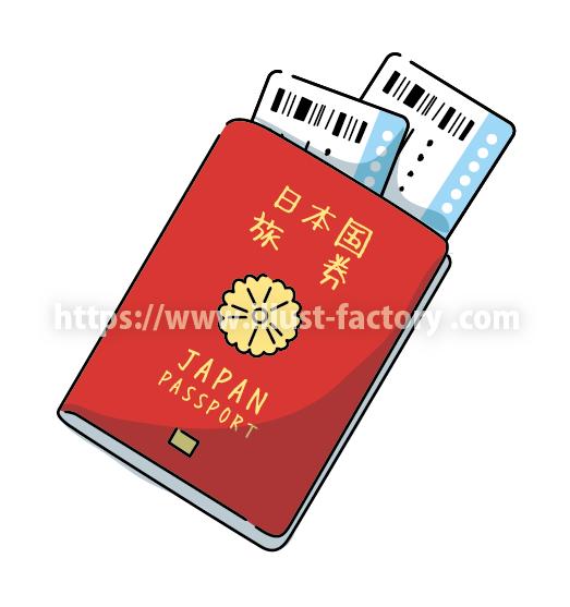 A261 シンプルでかわいい パスポートのイラスト
