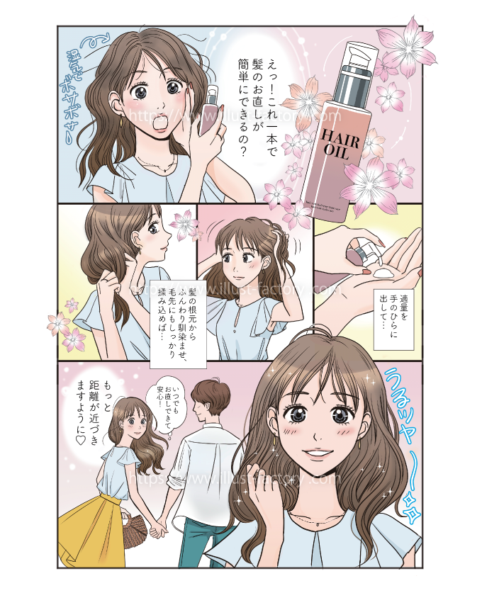 G496-2 美容系少女漫画タッチ カラー版
