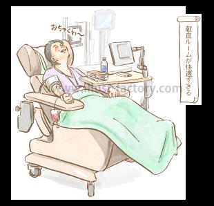 G495-3 献血イラスト(献血ルームで寛ぐ女性)