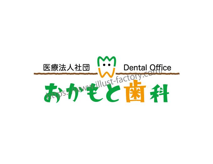 歯科医院ロゴマーク R27