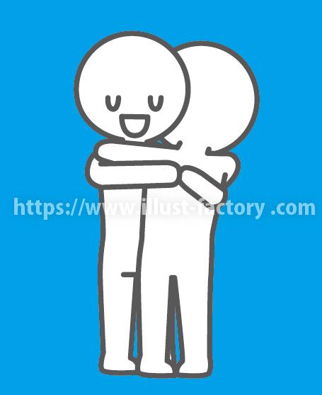 ハグ・抱き合うポーズのかわいい棒人間イラスト PG18
