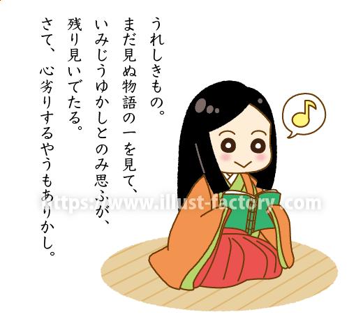 日本古典文学のイラスト 国語の教科書教材にオススメ A308-1
