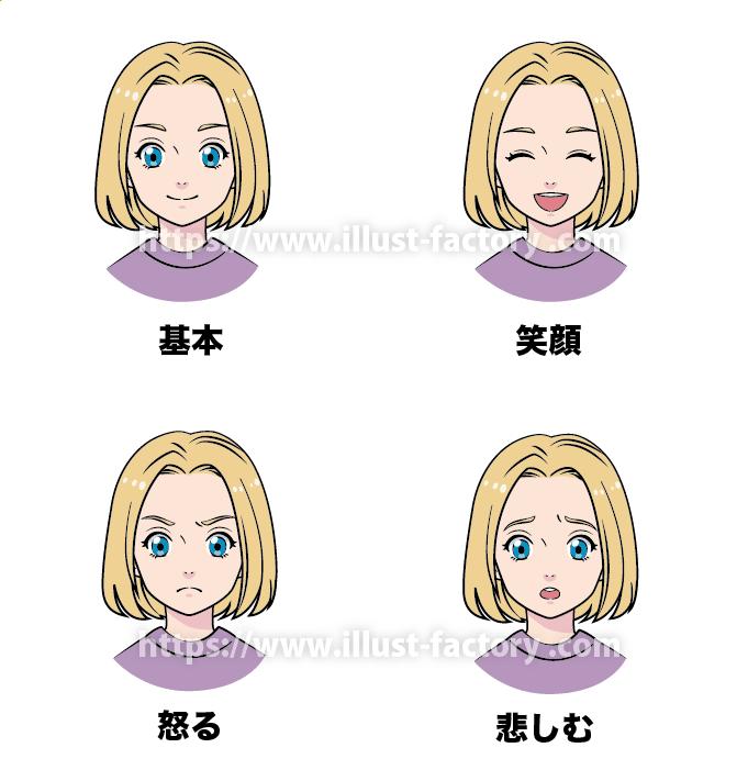 アニメ風タッチ 小中学校の教科書や教育関連のDM挿絵 L68-1