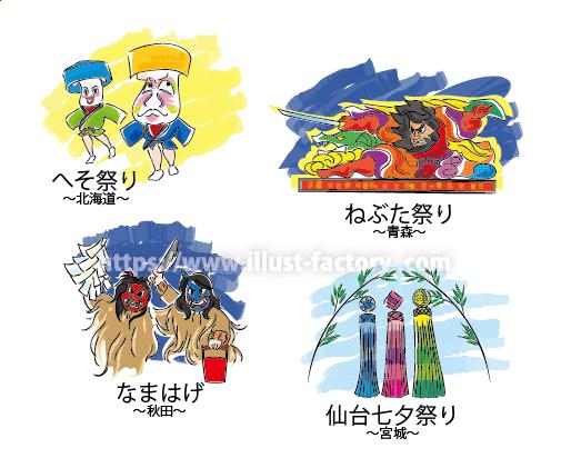 日本のお祭りイラスト 教材用手描き風タッチ G509-2
