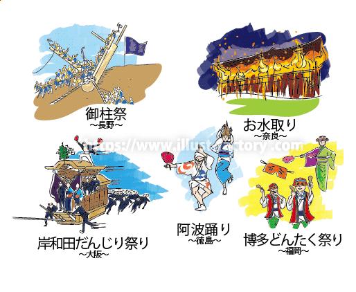 日本のお祭りイラスト 教材用手描き風タッチ G509-3