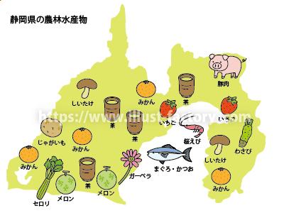 静岡県イラストマップ 教科書子供向けタッチ M48-3