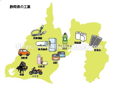 静岡県イラストマップ 教科書子供向けタッチ M48