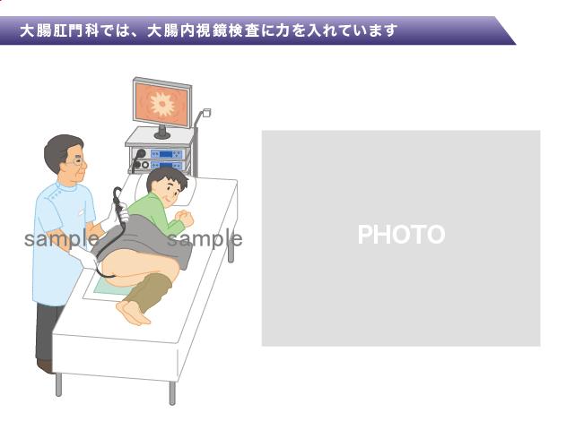 医療系イラストと医師の似顔絵 H166-5