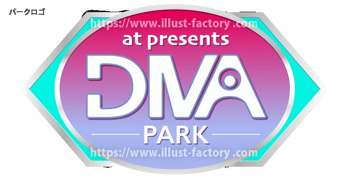 人体の仕組みが学べる架空のテーマパーク「DNAパーク」キャラクターとロゴ C100-2