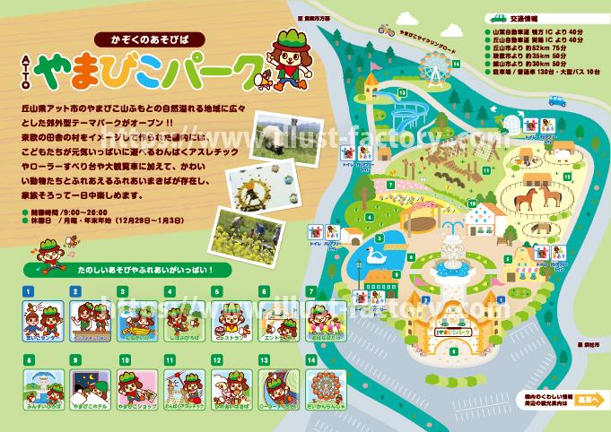 架空の公園・テーマパークのイラストマップ M50