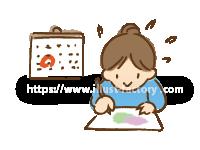 YES・NOフローチャート式図解イラスト H174-4