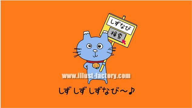 D11-01 テレビCM制作