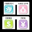 icon-eye33